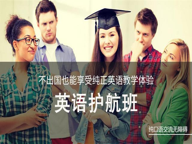 学士学位英语